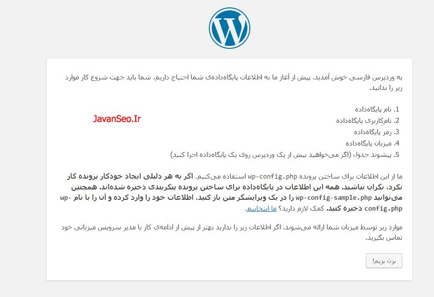 WordPress-installed-on-xampp2