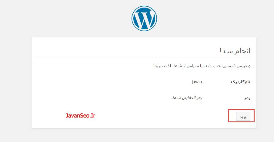 WordPress-installed-on-xampp6